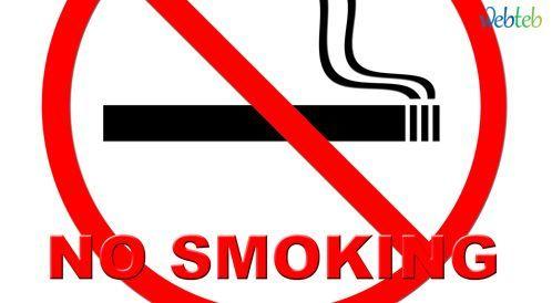 ممنوع التدخين بالأماكن العامة لمنع أمراض القلب