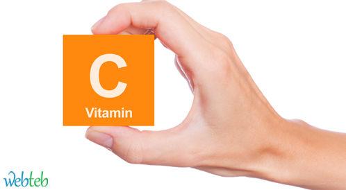 ما هو الفيتامين C؟