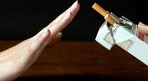خطط للاقلاع عن التدخين