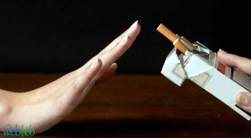 بناء خطة للاقلاع عن التدخين
