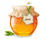 للعسل فوائد كثيرة تعرف عليها
