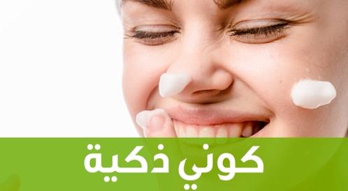 6 اخطاء تقوم بها تؤذي بشرتك