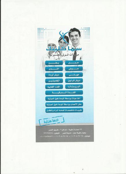 علا اسماعيل صالح  منصور