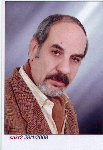 سمير يوسف موسى