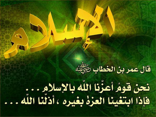 حازم إبراهيم عبد العزيز