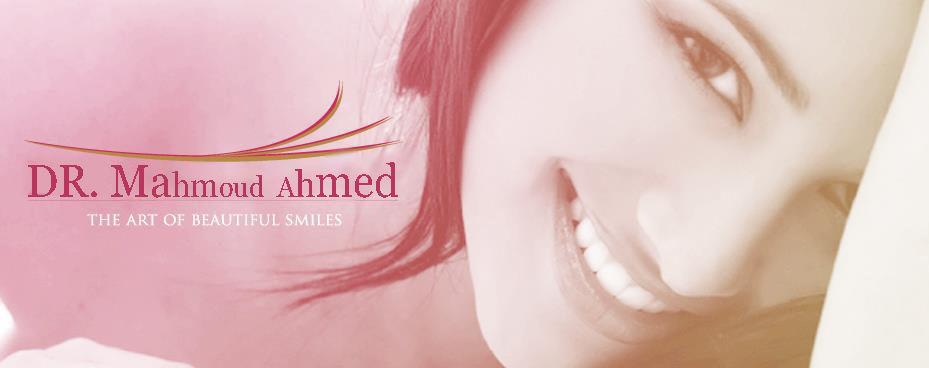إبتسامة وأسنان أجمل