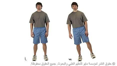 نقل الوزن