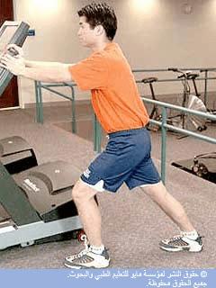 إطالة عضلات ربلة الساق