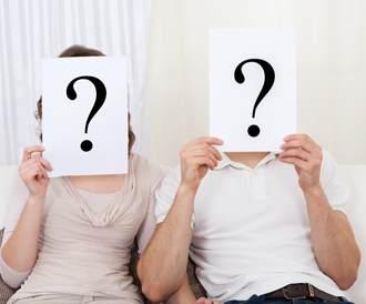 اسئلة حول الجنس