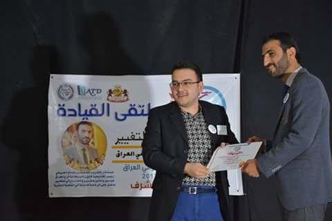 عبدالله محمد الرماحي