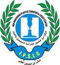 مركز ابن خلدون  لجراحة التجميل و الليز الدكتور عمر  الشوبكي
