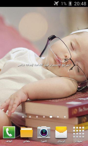 Wesal Alshenawy