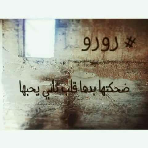 صورة صاحب التعليق - Rwiida Gamal