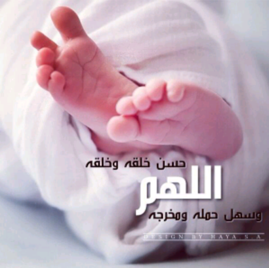 صورة صاحب النقاش - Nour