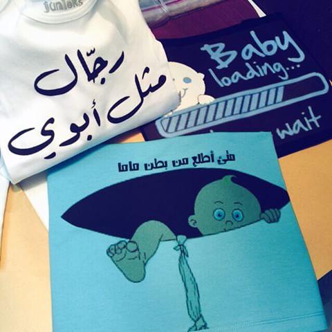 صورة صاحب التعليق - ندير بني جابر &أبو الجود