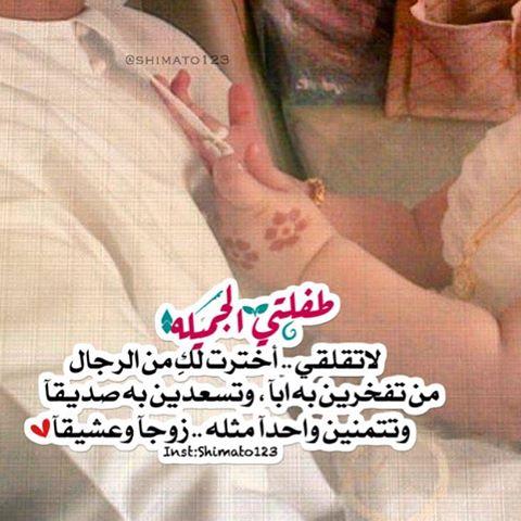 صورة صاحب التعليق - Nour