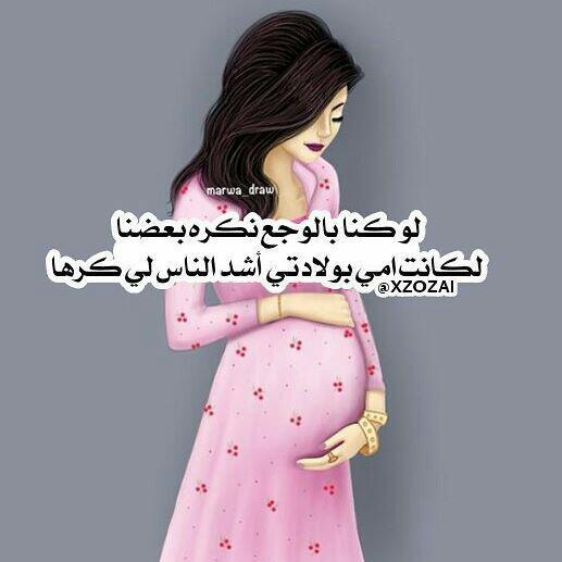 صورة صاحب التعليق - Safia Feisal