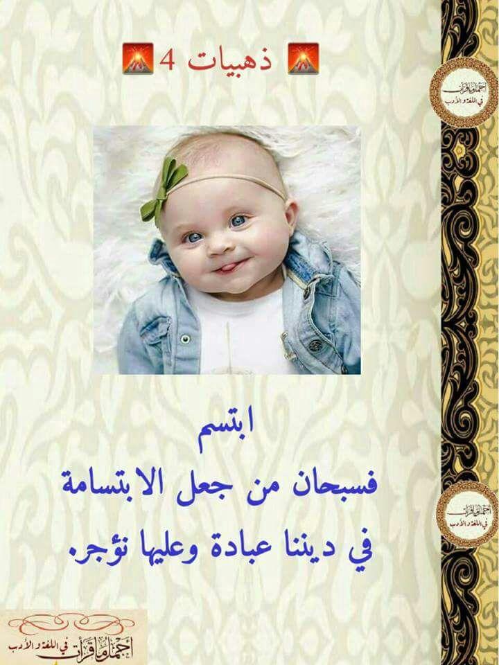 صورة صاحب التعليق - mero&tota