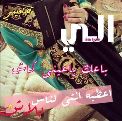 صورة صاحب التعليق - الاء عبدالقادر