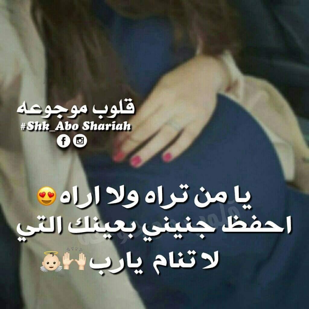 صورة صاحب التعليق - Dania