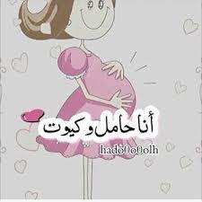 صورة صاحب التعليق - adeel