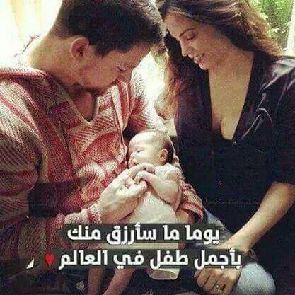 صورة صاحب النقاش - Noura