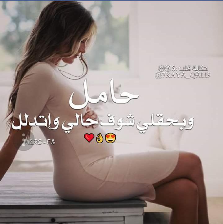 صورة صاحب التعليق - Houssam hasan