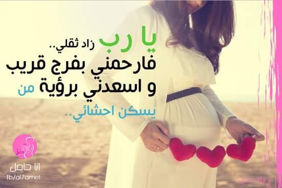 Aisha Saad