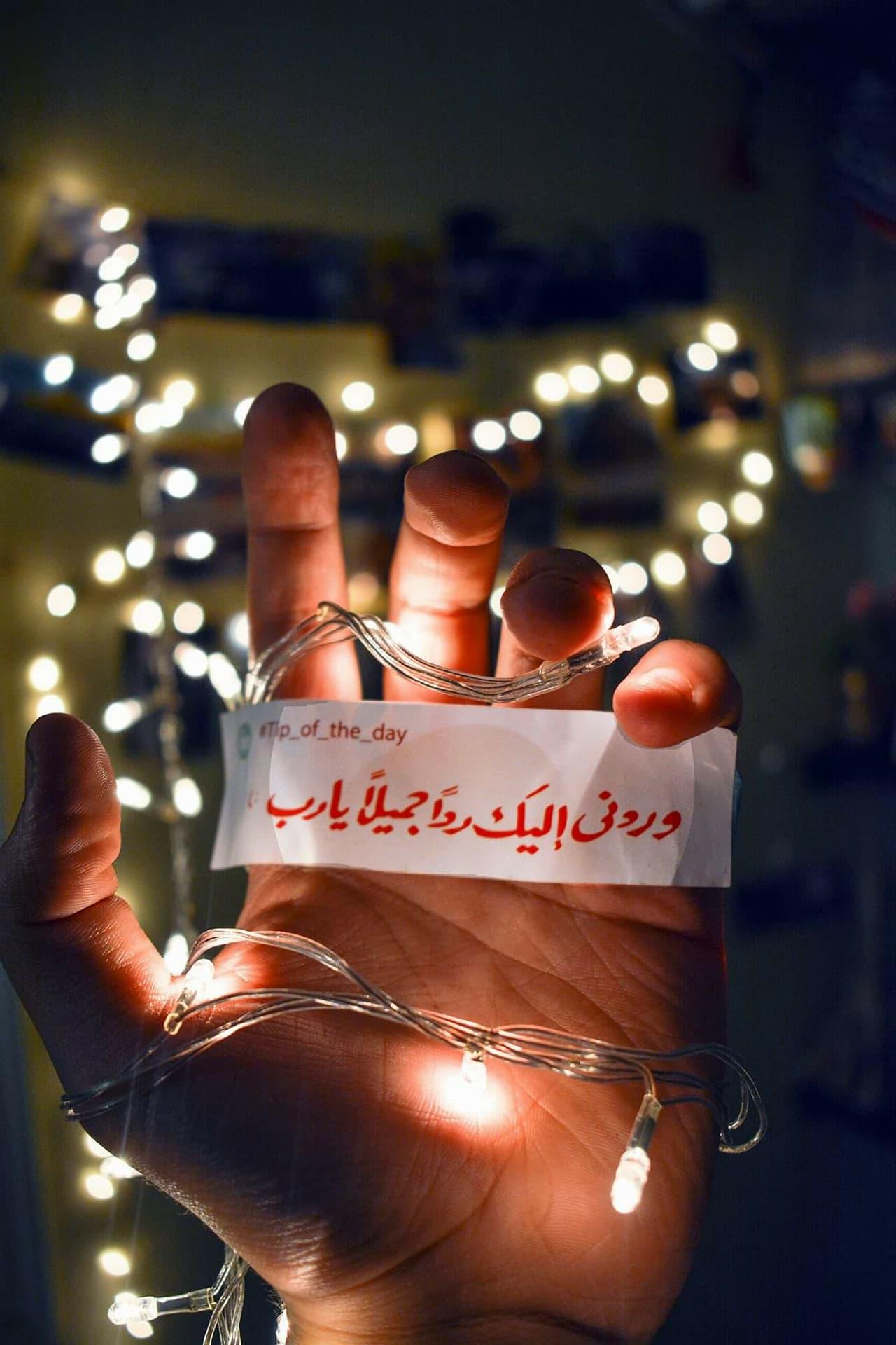 صورة صاحب التعليق - Somia GASIM