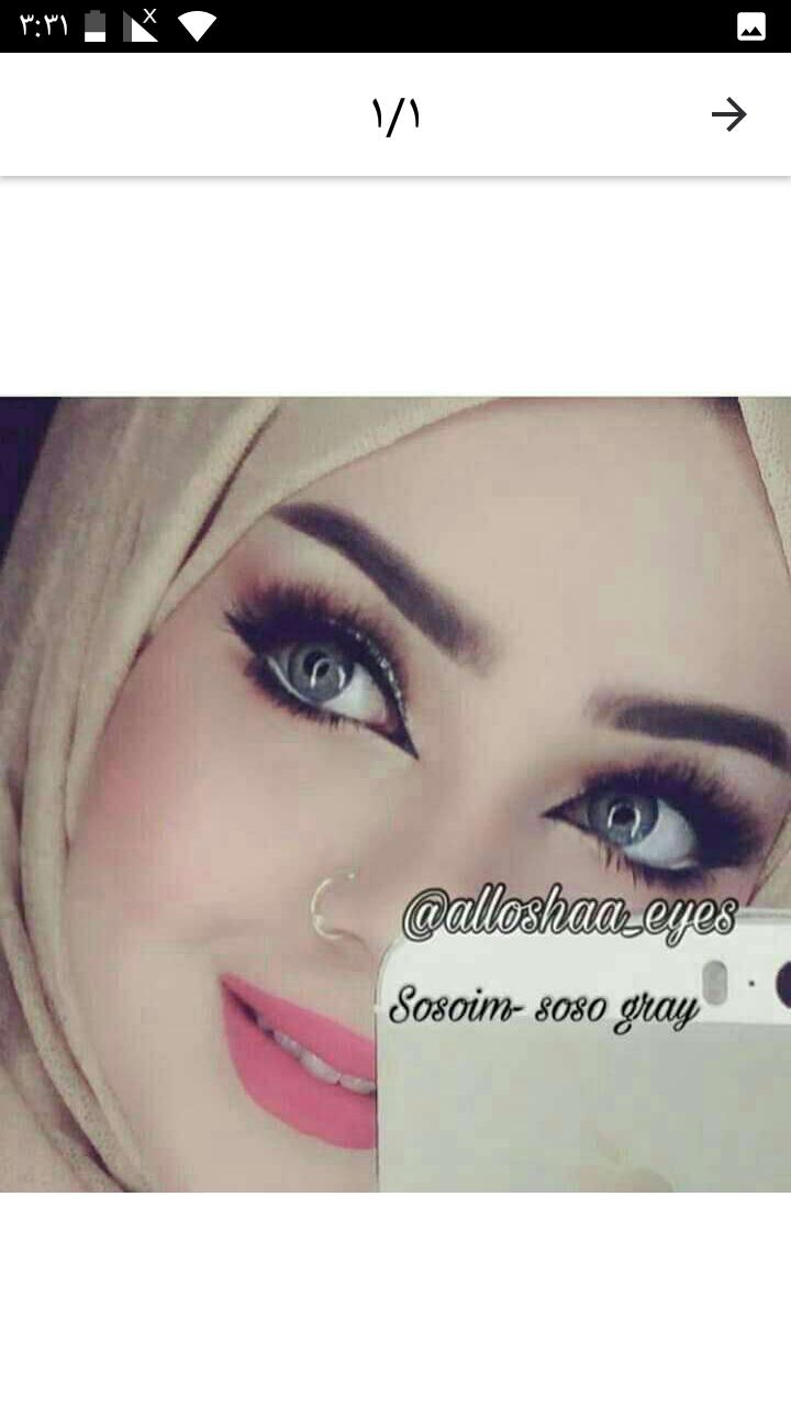 صورة صاحب التعليق - noor