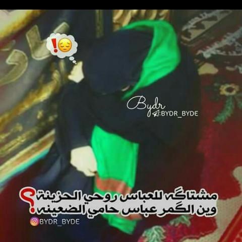 صورة صاحب التعليق - محمد الكعبي