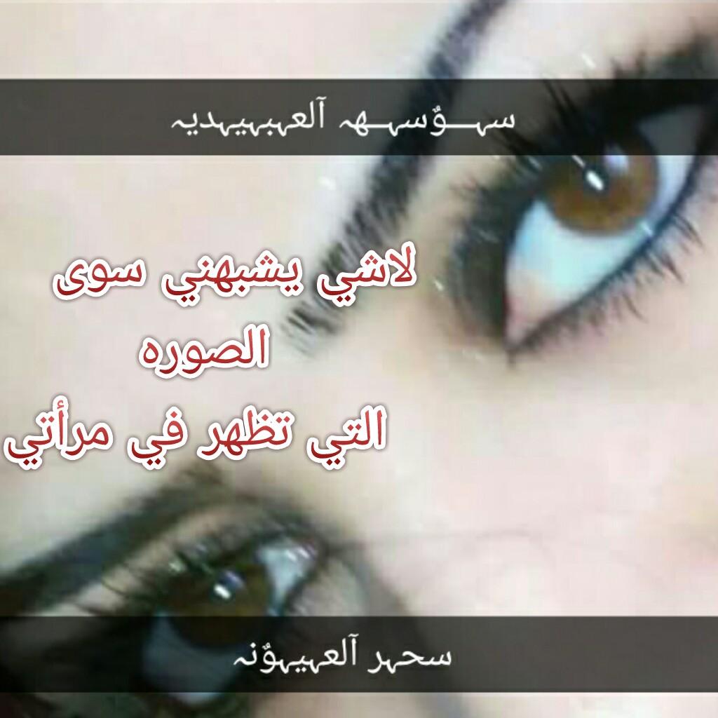 صورة صاحب التعليق - سوسه العبيدي