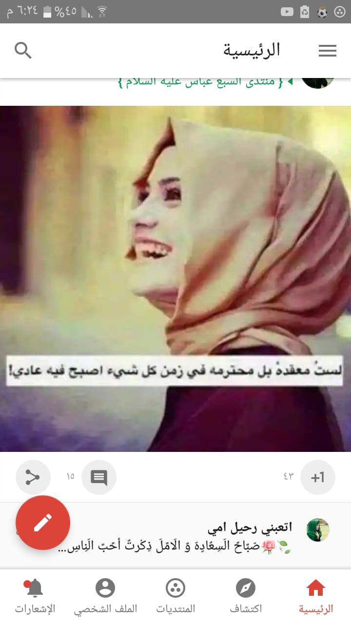صورة صاحب التعليق - آنفاسي حسينيه