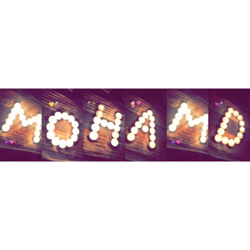 صورة صاحب التعليق - asil  mohmed