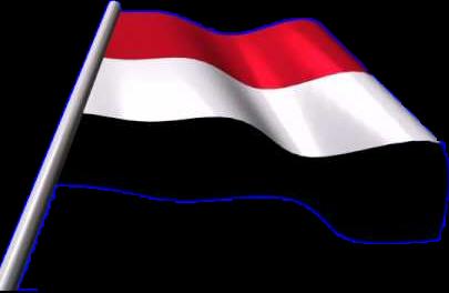 صداح اليمني اليمني