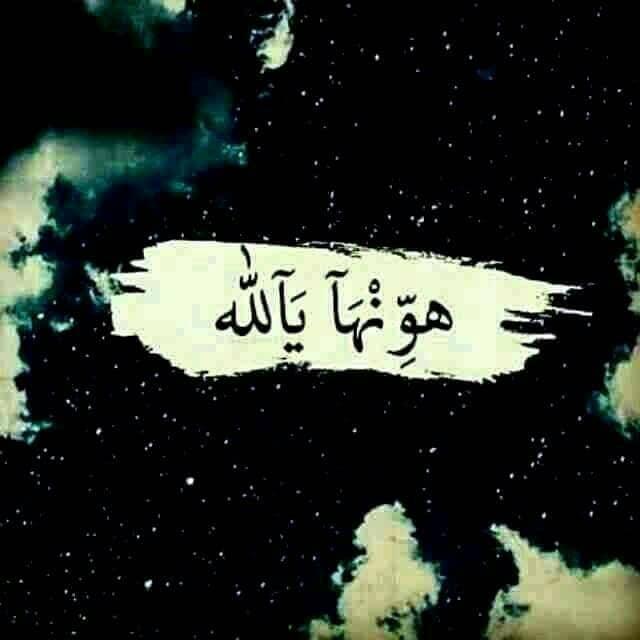 صورة صاحب التعليق - samiha  sa'ad