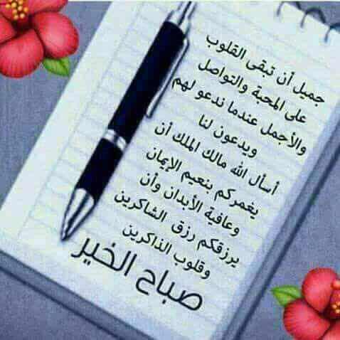 صورة صاحب التعليق - بسم الله  مالكي