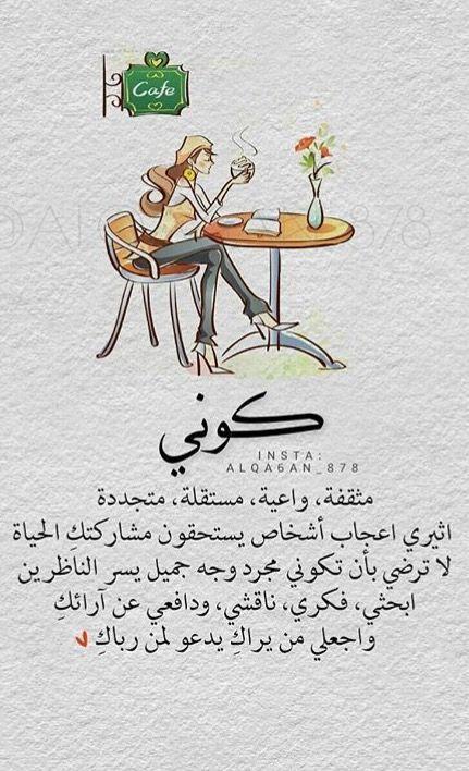 صورة صاحب النقاش - Amira Ashraf Kamel