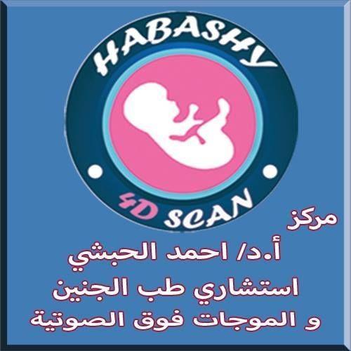 احمد الحبشي حبشي سكان