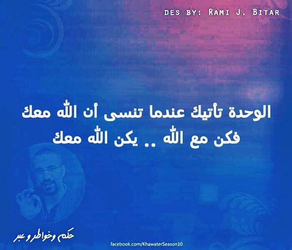 محمد جميل درابيه