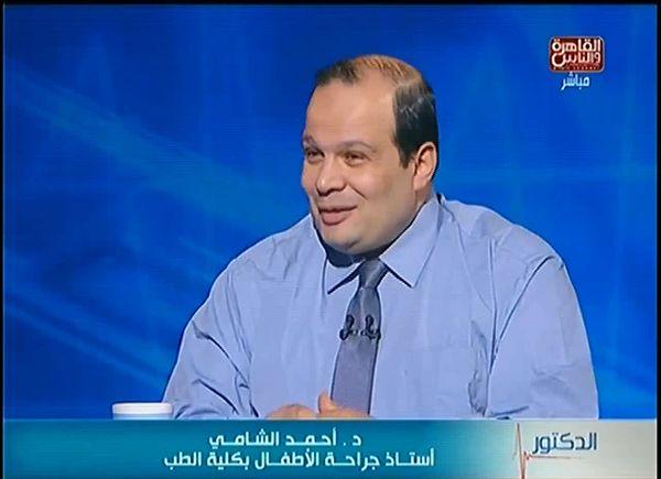 ahmed  elshamy