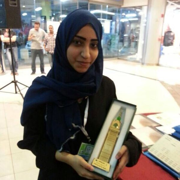 رانيا أبوخديجة