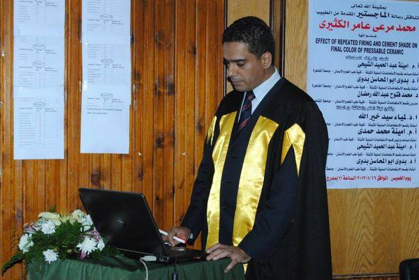 محمد  الكثيري