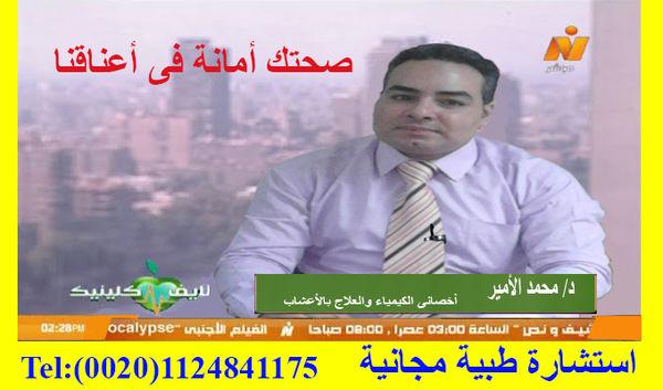 محمد الأمير